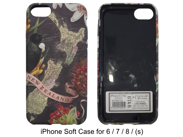 iPhone Soft Case 6 / 7 / 8 (s) - MAP BLACK
