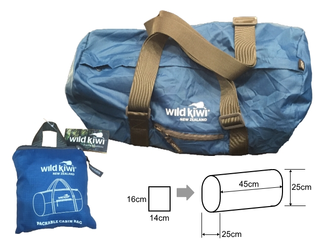 Wild Kiwi® Packable Cabin Bag