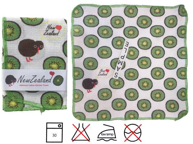 COTTON KITCHEN TOWEL - KIWI & KIWI FRUIT