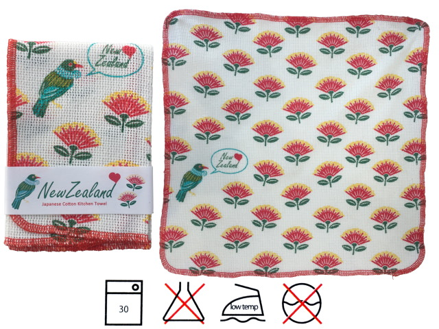 COTTON KITCHEN TOWEL - TUI & POHUTUKAWA