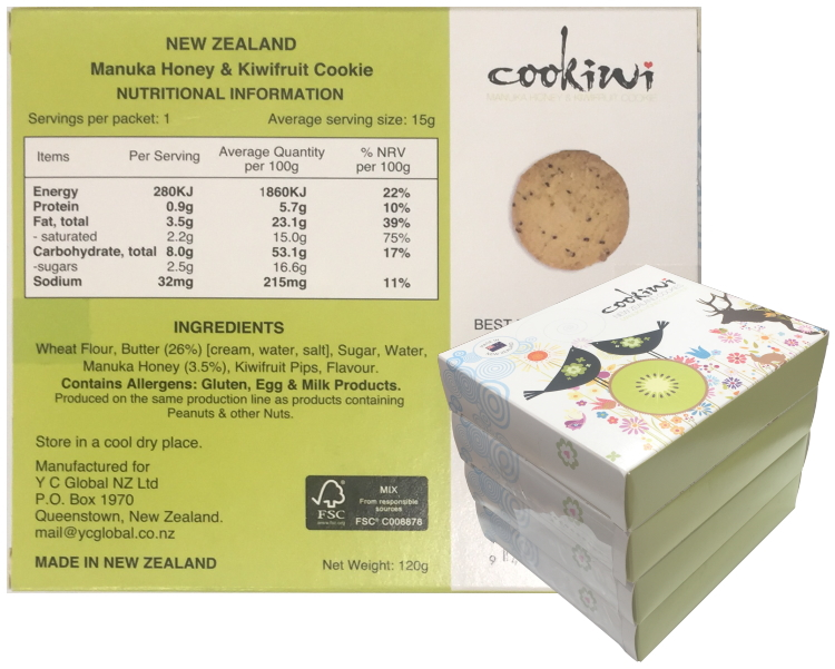 4PK set Manuka Honey & Kiwifruit Cookie (120g)