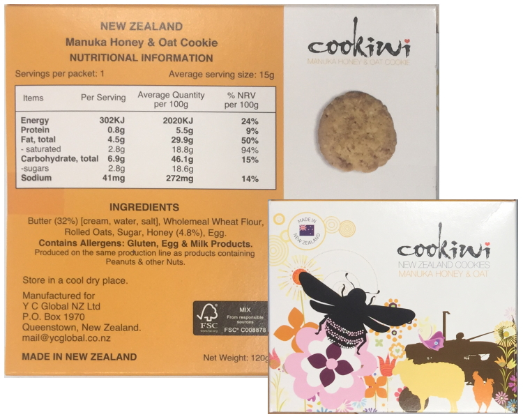 New Zealand Manuka Honey & Oat Cookie (120g)